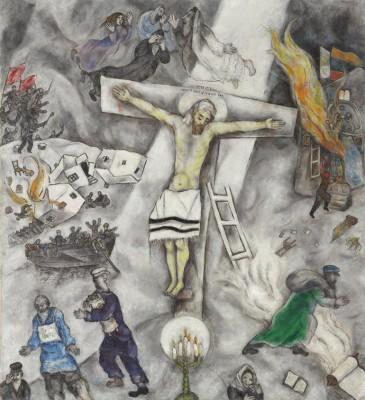 Chagall at Palazzo Strossi, Firenze, visited by Fabio Bardelli