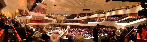 New konsert hall, widescreen photo